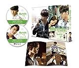 君のそばに ~Touching You~ DVD-BOX[DVD]