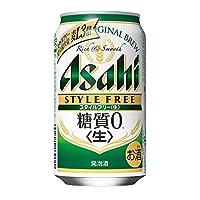 アサヒ スタイルフリー 350mlx2ケース(48本)