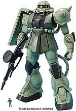 Gundam MG MS-06F/J Zaku II (One Year War 0079 Ver) 1/100 Model Kit by Bandai