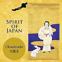 Spirit of Japan クリーナーポーチ 大国主 SJ-CP02