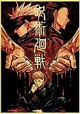 JHGJHK Manga Incantation Volver a la Batalla Manga Japonesa Pintura al óleo Decoración del Dormitorio Pintura Comic Fan Decoración de la habitación Pintura 1