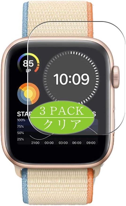 VacFun 3 Piezas HD Claro Protector de Pantalla Compatible con Watch Nike 40mm, Screen Protector Película Protectora(Not Cristal Templado)