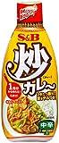 エスビー 炒カレー 160g
