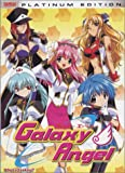 Galaxy Angel 1: What's Cooking [USA] [DVD]