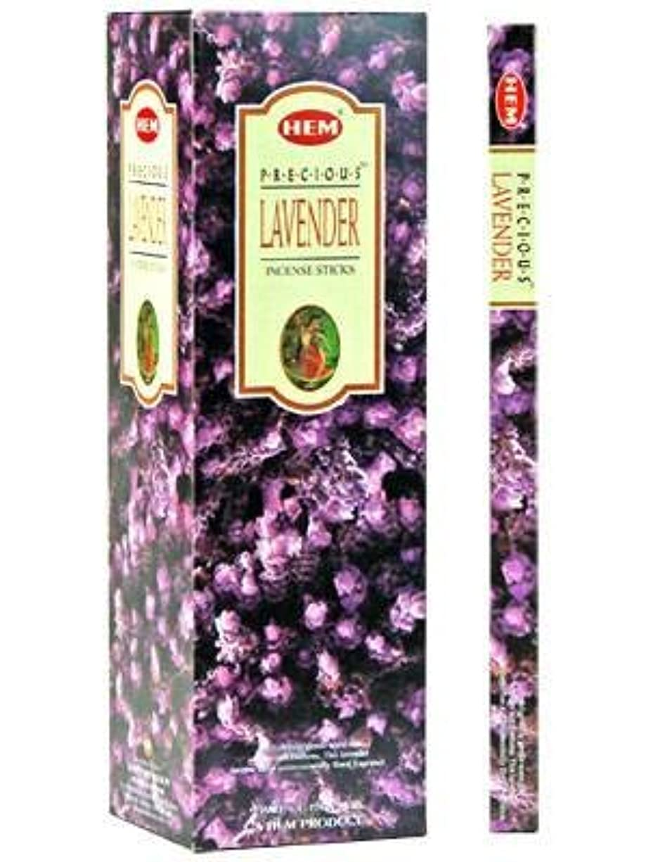 計器相反する産地Hem Precious Lavender - 20gr Packs - 6/Box