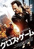 クロスゲーム[DVD]