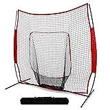 VGEBY1 Red de práctica de béisbol, portátil 7 * 7FT Práctica de softbol Golpear a los niños Red de práctica de béisbol