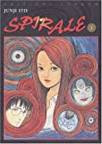 Spirale, tome 1 - Tonkam - 01/01/2002