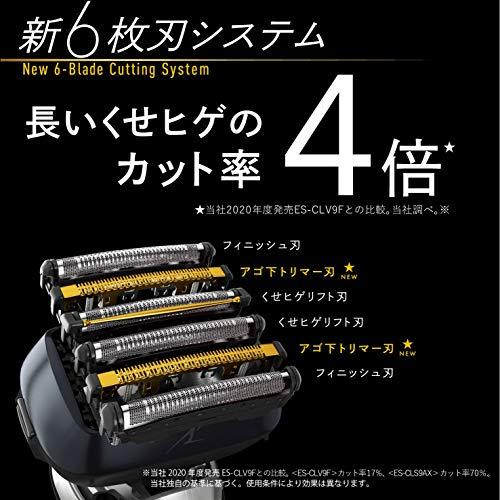 パナソニックラムダッシュリニアメンズシェーバー6枚刃クラフトブラックES-LS9AX-K