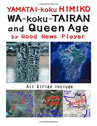 YAMATAI-koku HIMIKO: WA-koku-TAIRAN and Queen Age