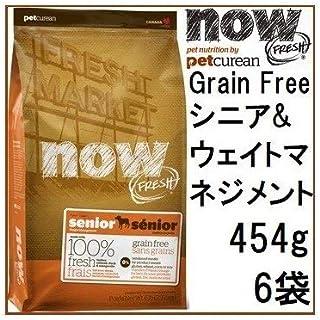 ナウ フレッシュ Grain Free シニア&ウェイトマネジメント 454gx6袋