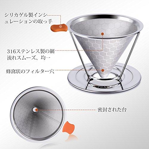 E-PRANCEコーヒードリッパーステンレスフィルター蜂窩状2層メッシュペーパーフィルター不要1~4杯用(シルバー)
