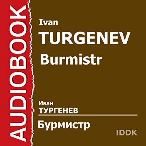 Burmistr audiobook cover art
