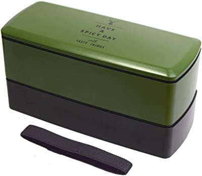 Sabu スパイシーデイ 2段ランチBOX カーキ 1030ml 271618