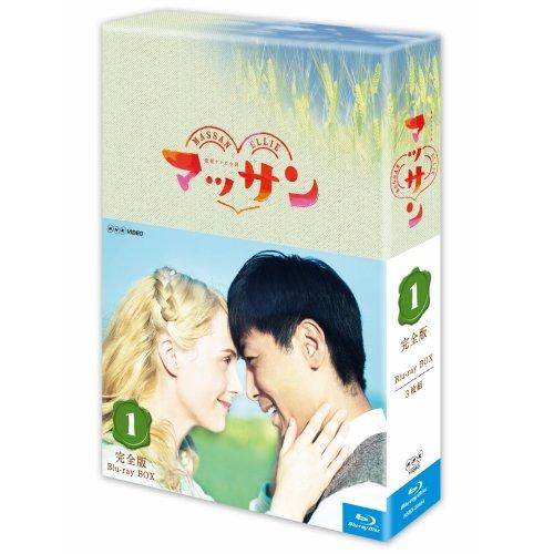 連続テレビ小説 マッサン 完全版 ブルーレイBOX1 全3枚セット