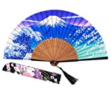 STHUAHE - Abanicos de Seda Japonesa de 21 cm, Estilo Retro japonés, Estilo Kimono, Ideal como Regalo de Boda, Ideal para Bodas o Fiestas, Fu-a