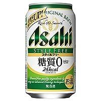 アサヒ スタイルフリー 350ml ×24本(個)