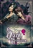 "KENTO KUROU in""Dark Retribution""~憂愁の瘡痕~[DVD]"