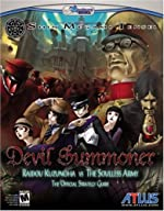 Shin Megami Tensei - Devil Summoner: Prima Official Game Guide de Doublejump Productions