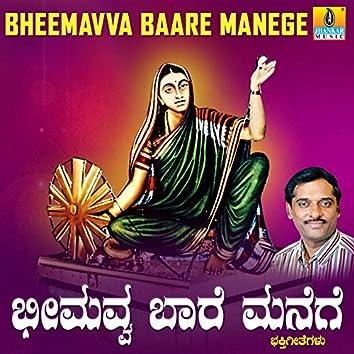 Bheemavva Baare Manege