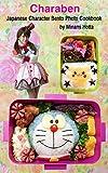 Charaben / Japanese Character Bento Photo CookBook (English Edition)