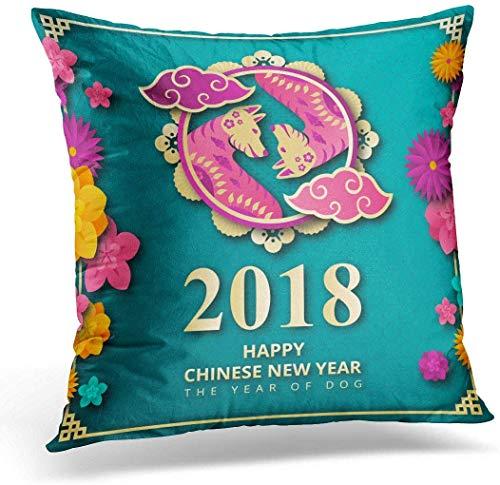Kussenhoezen Abstract Elegant Chinees Nieuwjaar 2018 van Hond en Geschikt voor Social Media Party en andere gerelateerde kussensloop kussensloop voor Slaapbank Slaapkamer Auto 18 x 18 Inch