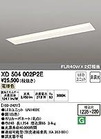 XD504002P2E オーデリック LEDベースライト(LED光源ユニット別梱)
