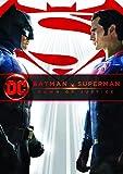 【期間限定出荷】バットマン vs スーパーマン ジャスティスの誕生<スペシャル・パッ...[DVD]