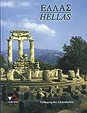 Hellas, Lehrbuch - Friedrich Maier