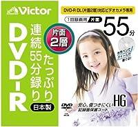 Victor 片面2層 ビデオカメラ用8cmDVD-R HG 55分 1枚 [VD-R55A]
