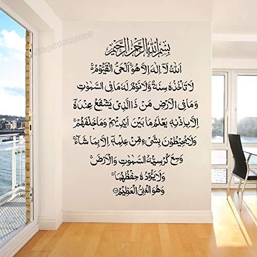 Zdklfm69 Adhesivos Pared Pegatinas de Pared Caligrafía islámica islámica caligrafía Surah Baqarah Vinilo árabe decoración de la Sala de Estar del hogar 76x95cm