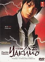 Best psychic detective yakumo shinrei tantei yakumo Reviews