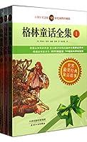 畅销权威译本 格林童话全集:原版经典插图版