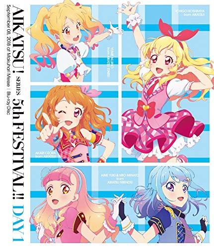 アイカツ!シリーズ 5thフェスティバル!! Day1 Blu-ray