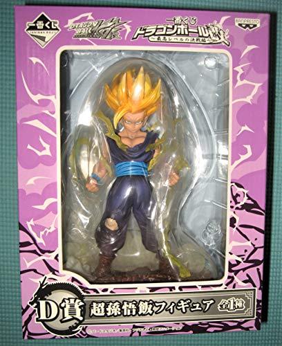 Choice Hen D award ultra Son Gohan figure of lottery Dragon Ball Kai-highest level best (total length about 19cm) all one (japan import)