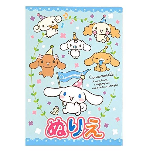 YAMANO SHIGYO Sanrio Cinnamoroll Coloring Book 32 Coloring Pages 5.8 in x 8.3 in