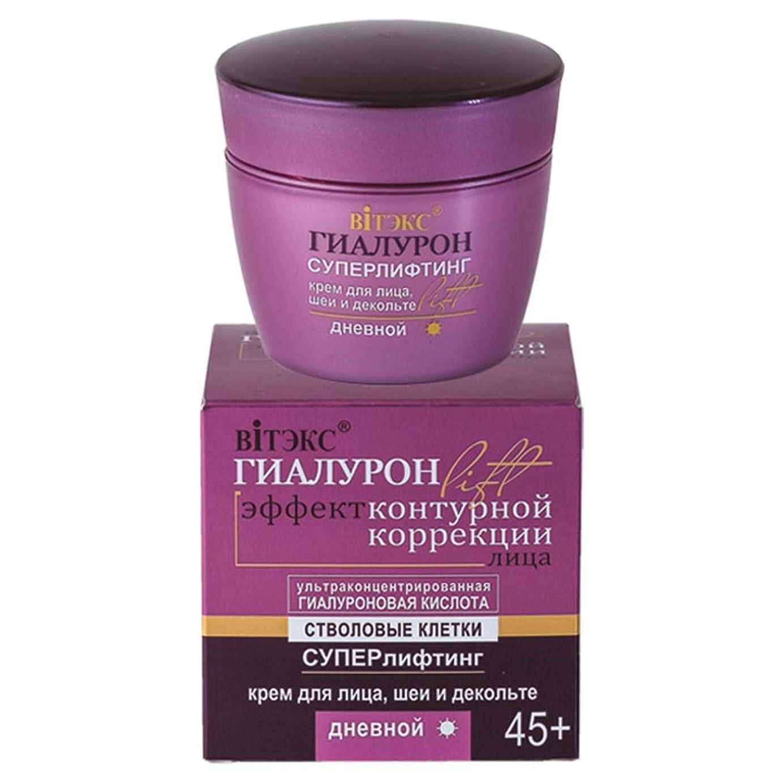 月曜一貫性のない暗いBielita & Vitex | Hyaluron LIFT | Superlifting Day Cream For Face, Neck and Decollete | Ultra Concentrated Hyaluronic Acid | Peptide complex | 45+ | 45 ml