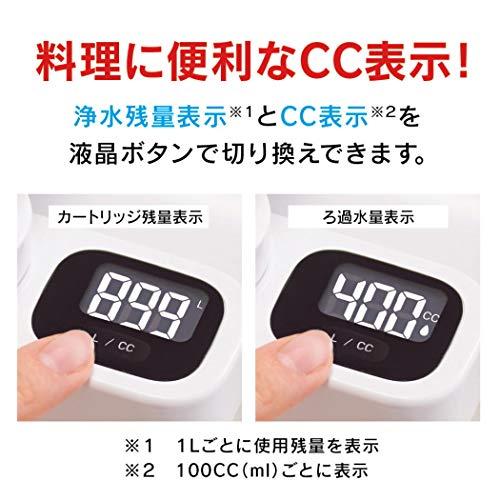 三菱ケミカル・クリンスイ『クリンスイCSP901(CSP901)』