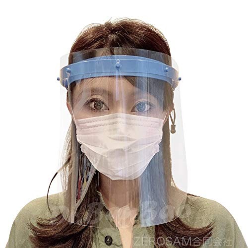 【BanBao】 フェイスシールド 10枚入り 透明 両面曇り止め 軽量 柔軟 耐熱 耐衝撃 防汚 調節可能ホルダー 飛沫対策 プラスチック製 簡単装着 メガネ着用可