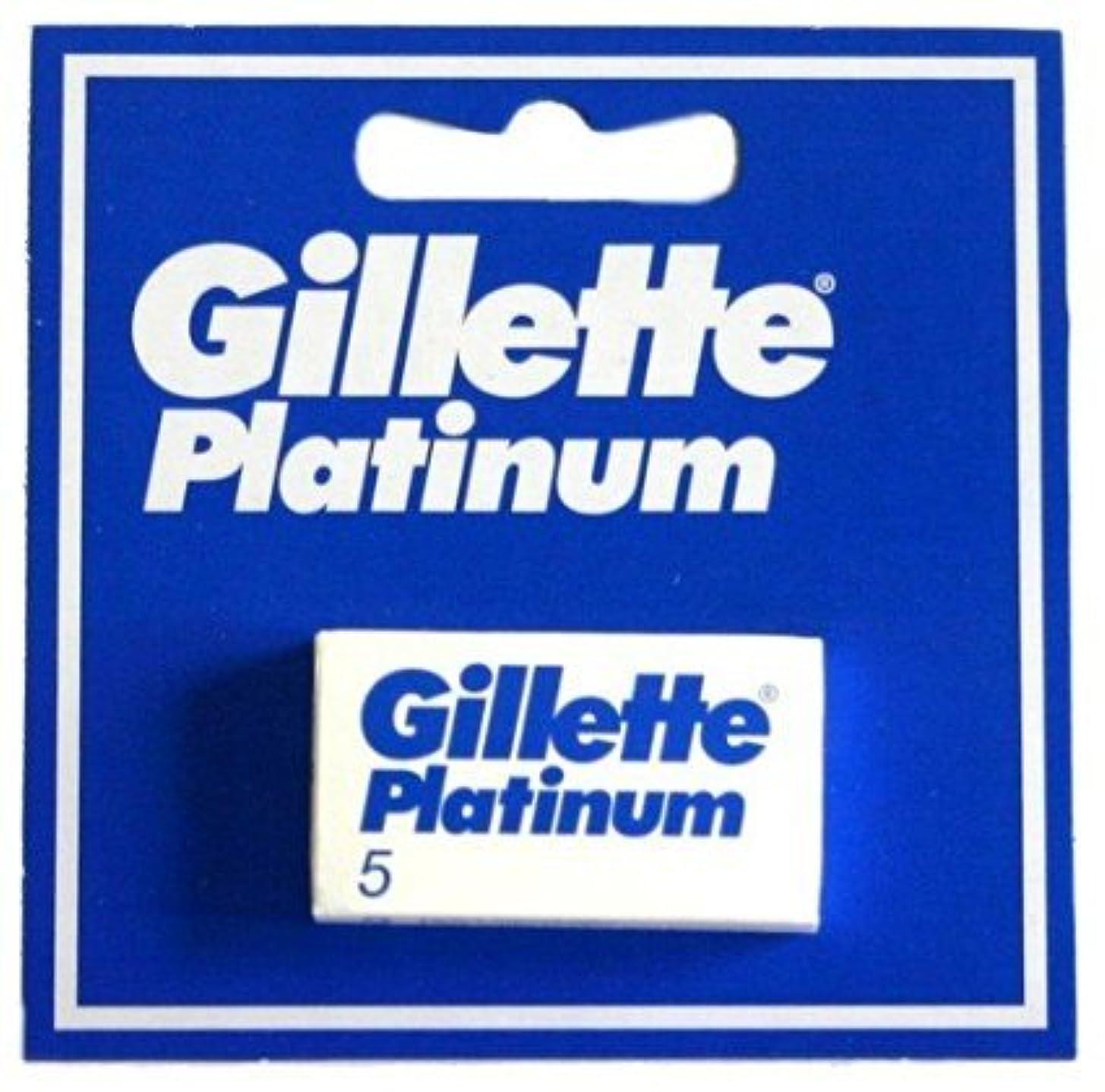 引数プロジェクター決済Gillette Platinum [プレミアムホワイトボックス版!] ジレット プラチナ 両刃替刃 20個入り (5*4) [海外直送品] [並行輸入品]