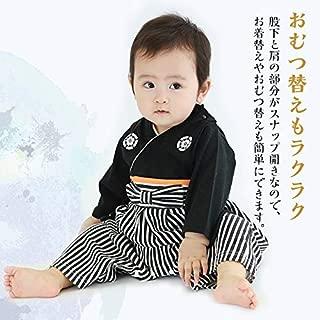 アンジェリックニーナ(Angelique Nina) 袴ロンパース 白黒RK スムース (黒, 80cm)