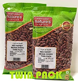 Natures Choice Red Kidney Beans - 500 gms (Pack of 2)