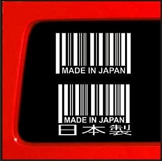 JDM Made in Japan Barcode - Sticker Decal car Truck Import Vinyl Sticker Variety Pack