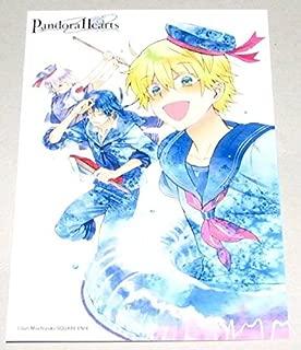 AE7 イラストカード パンドラハーツ PandoraHearts 望月淳 8