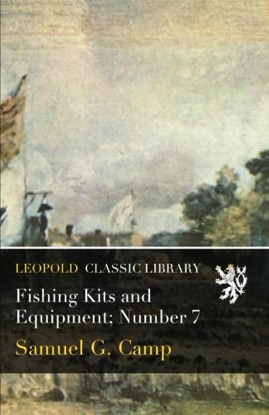 風ルー役立つFishing Kits and Equipment; Number 7