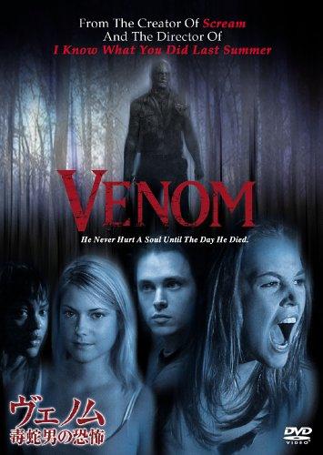 ヴェノム 毒蛇男の恐怖 [DVD]の詳細を見る