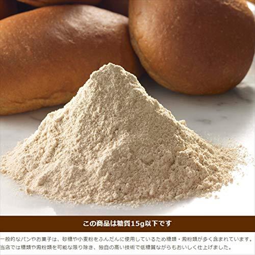 低糖質 糖質制限 糖質オフのふすまパンミックス 1袋(5斤分) ホームベーカリー ミックス粉 ブランパン ふすまパン ふすま小麦 ふすま粉 ロカボ パン 糖質カット 製パン 製菓 低糖工房