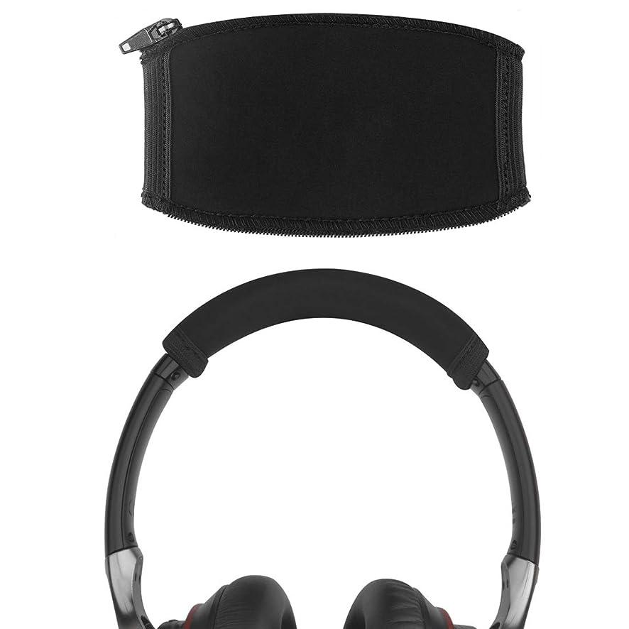 ドームファイアル教えるヘッドフォン用ヘッドバンドカバー SONY MDR-10RBT MDR-10RNC MDR-10R 等ヘッドホン用 簡単なインストール
