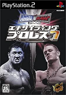 Exciting Pro Wrestling 7 - Smackdown! vs. Raw 2006 [Japan Import]