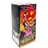 Pokémon Carte Sword & Shield Reinforced Expansion Pack Coreano Ver TCG + 3pcs Premium Card Sleeve Explosion Walker
